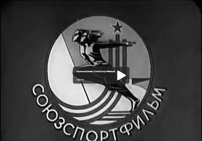 Les compétitions d'escalade en ex URSS