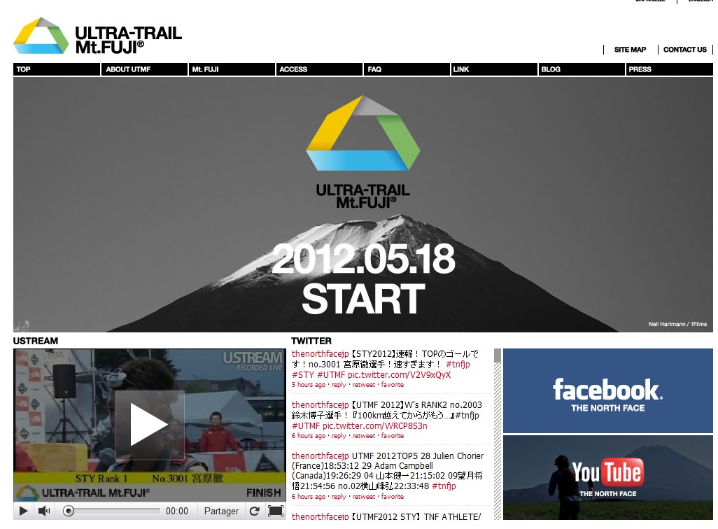 Résultats Ultra Trail du Mont Fuji 2012