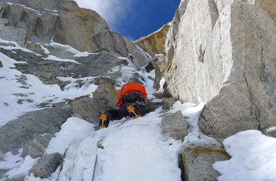 Nouvelle voie technique au Garhwal Himalaya Inde, Shiva (6142m)