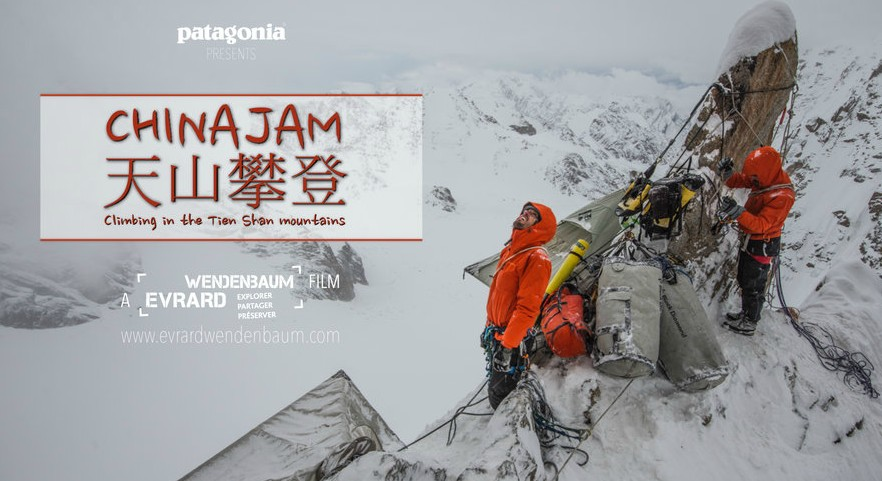 China Jam – Trailer vidéo FR